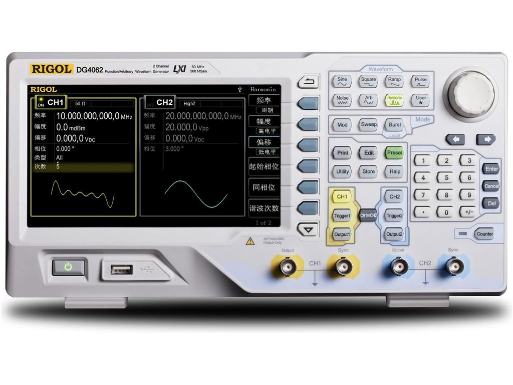 Rigol Dg4062 60 Mhz Arbitrary Waveform Generator Arbitrarydutycycle Squarewave Oscillator Circuit Diagram 2 Channels