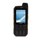 Ex-Handy 209 -E